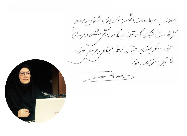 Picture1 - «خوش آداب»
